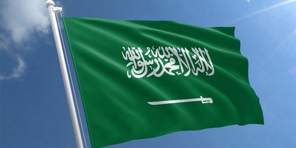 Arab Saudi Telah Menetapkan Akan Menghapus Hukuman Cambuk